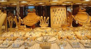Shree GuruKrupa Jewellers_image0