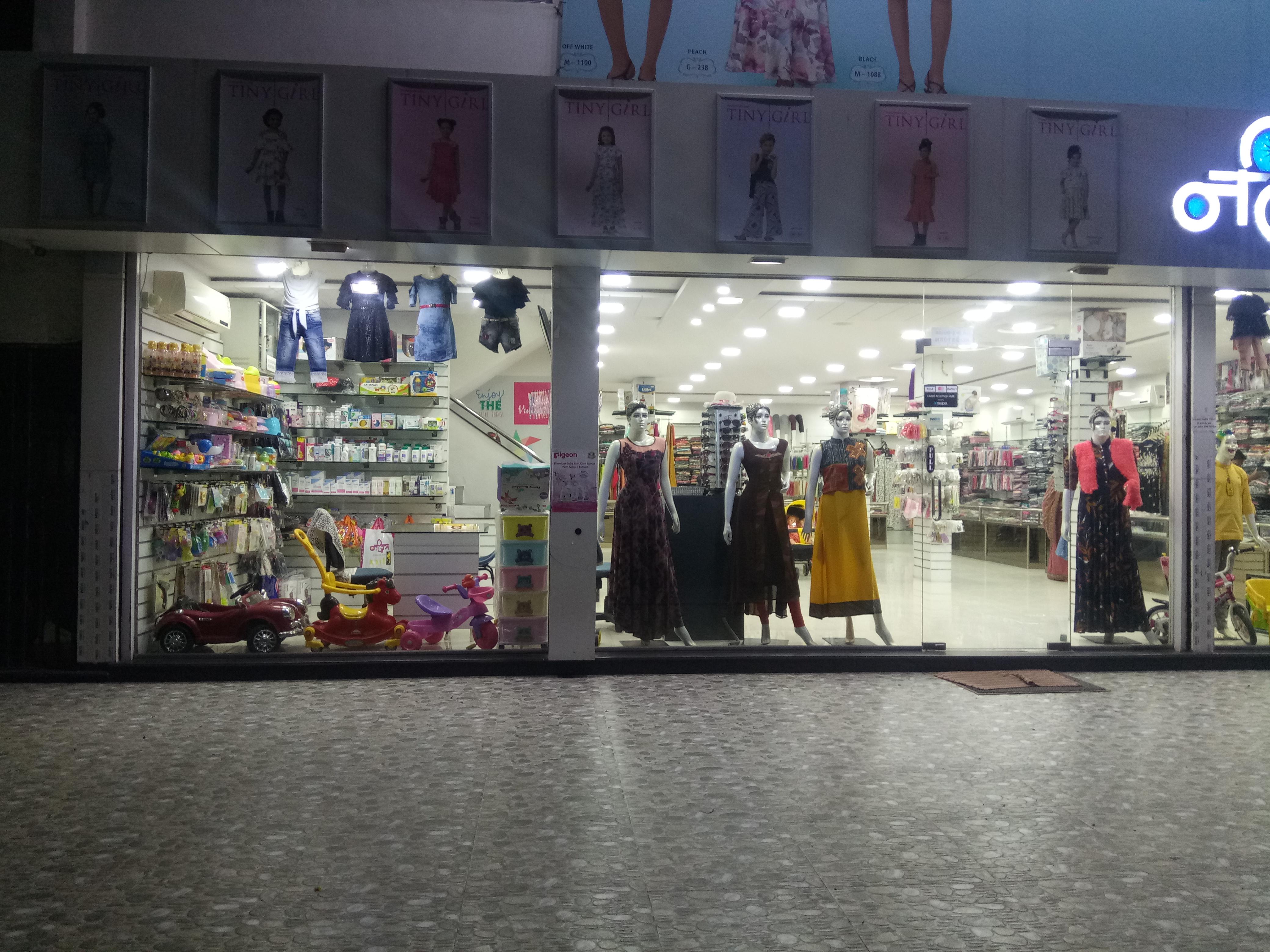 Nakshatra Shopping Mall