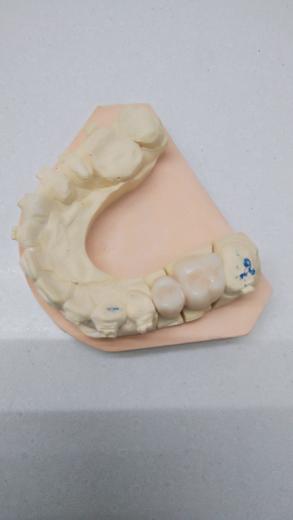 Om Multispeciality Dental Clinic_image0