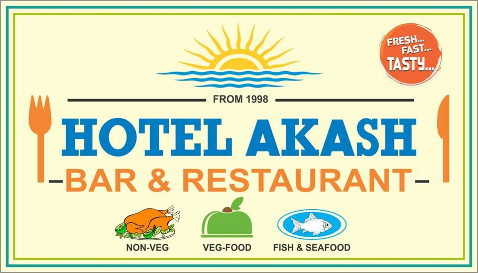 Hotel Akash Bar_image0