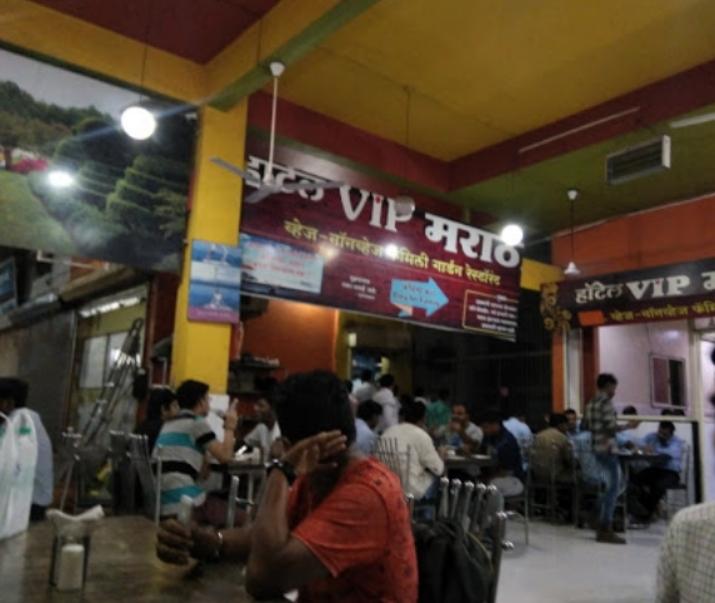 Hotel Tanish VIP Maratha_image0