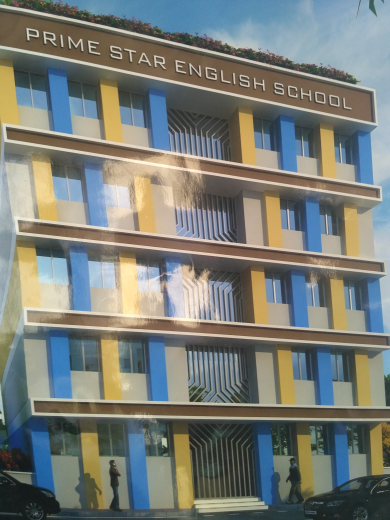 Prime Star Group Of English Schools_image0