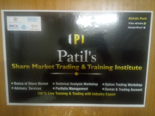 Patils Share Market Trading & Training Institute_image0