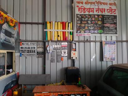 Jai Shree Ram Motors_image1