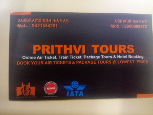 Prithvi Tours & Investments_image0