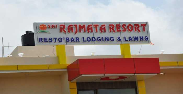 Sai Rajmata Resort_image0