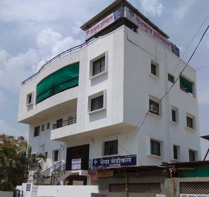 Deshmukh Hospital