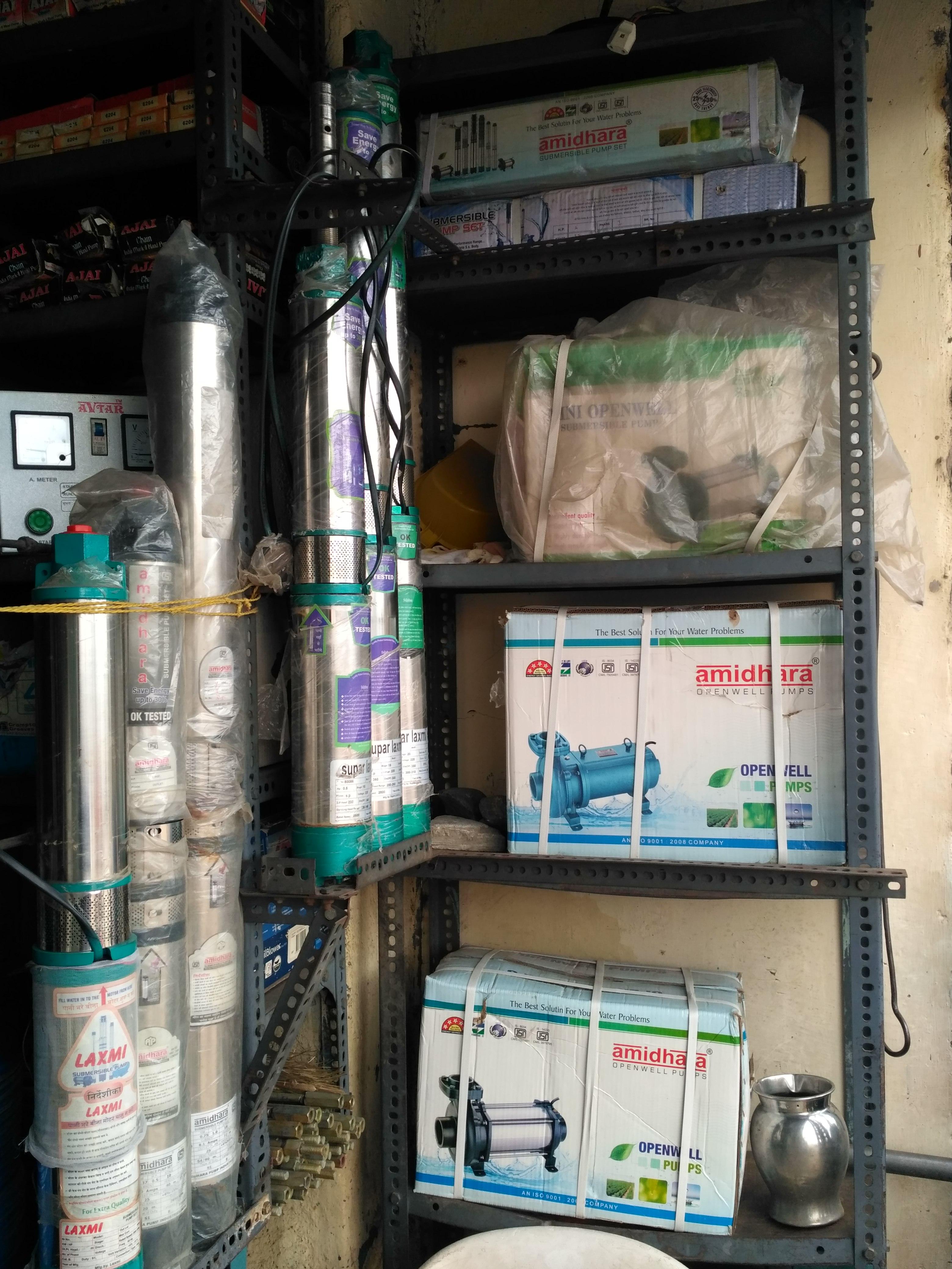 Vishal Machinery Stores (Mrs. Neeta Shah)_image3