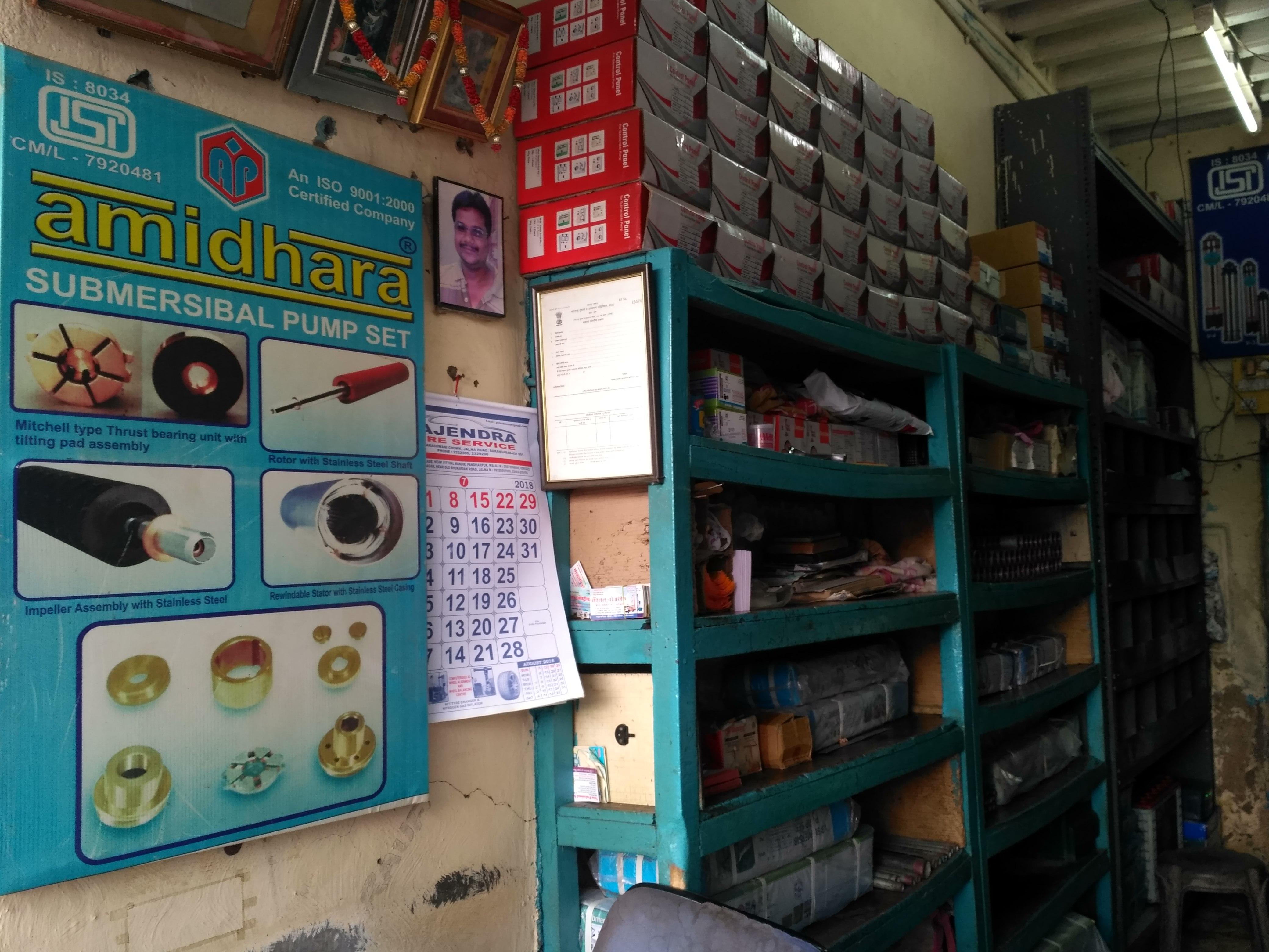 Vishal Machinery Stores (Mrs. Neeta Shah)_image4