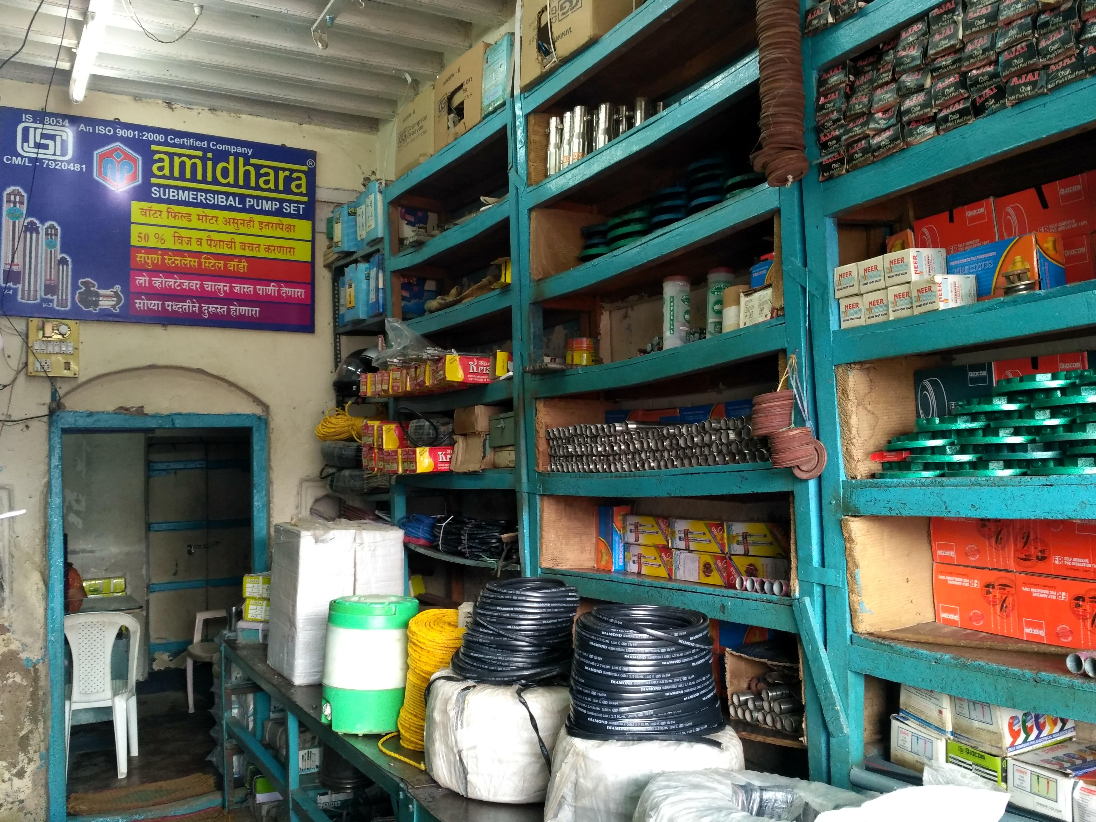 Vishal Machinery Stores (Mrs. Neeta Shah)_image6