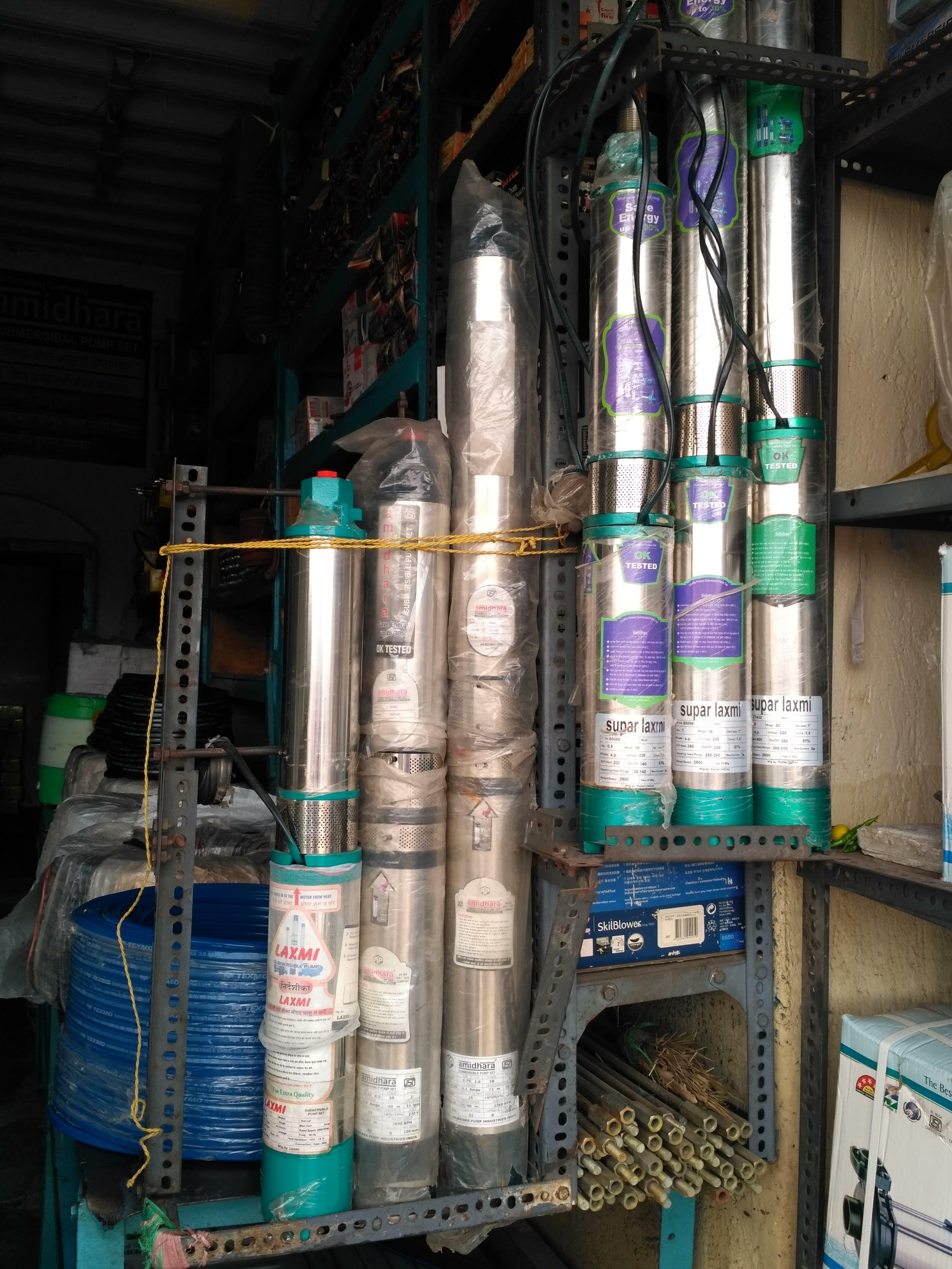 Vishal Machinery Stores (Mrs. Neeta Shah)_image7