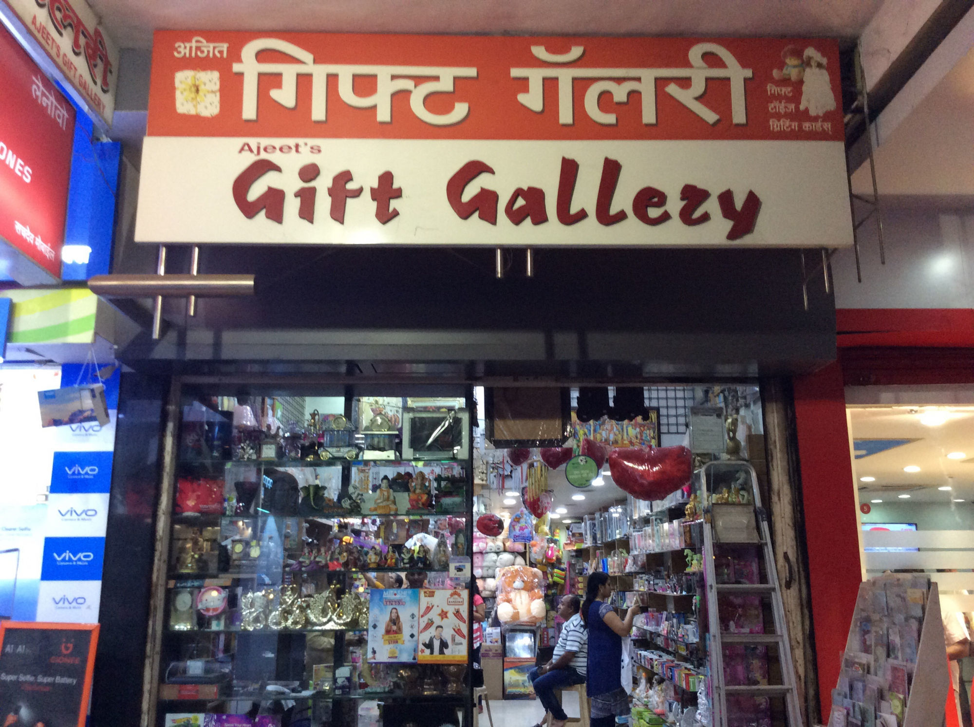Ajeets Gift Gallery_image0