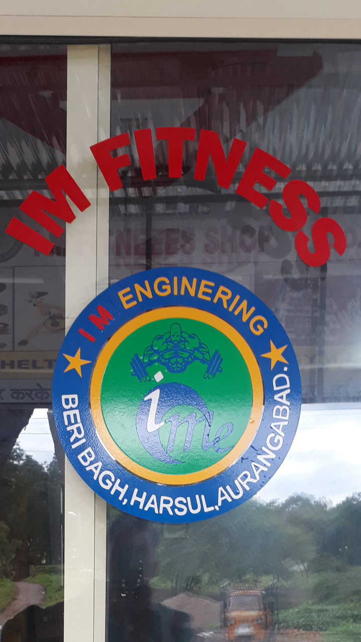 I M Engineering (I M Fitness Shop)_image9