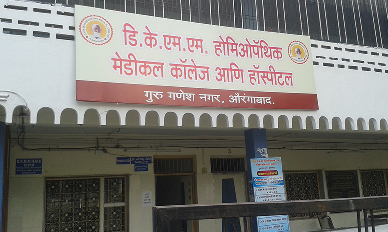 D.K.M.M. Homeopathic Medical College_image0