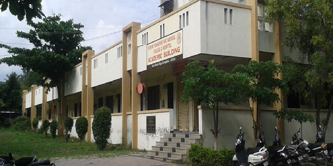 D.K.M.M. Homeopathic Medical College_image1
