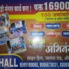 Hotel Abhinandan_image0