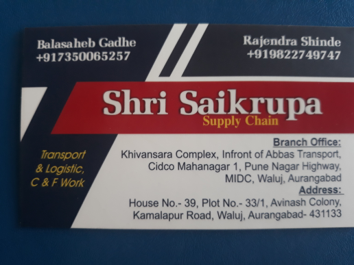 Shri Saikurpa Supply Chain_image0