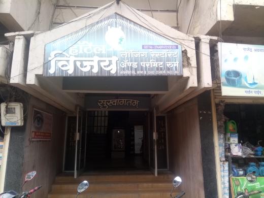 Hotel Vijay_image0