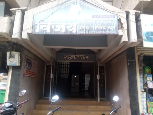 Hotel Vijay_image1