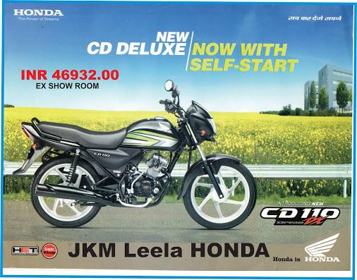 Ramkrushna Honda_image1