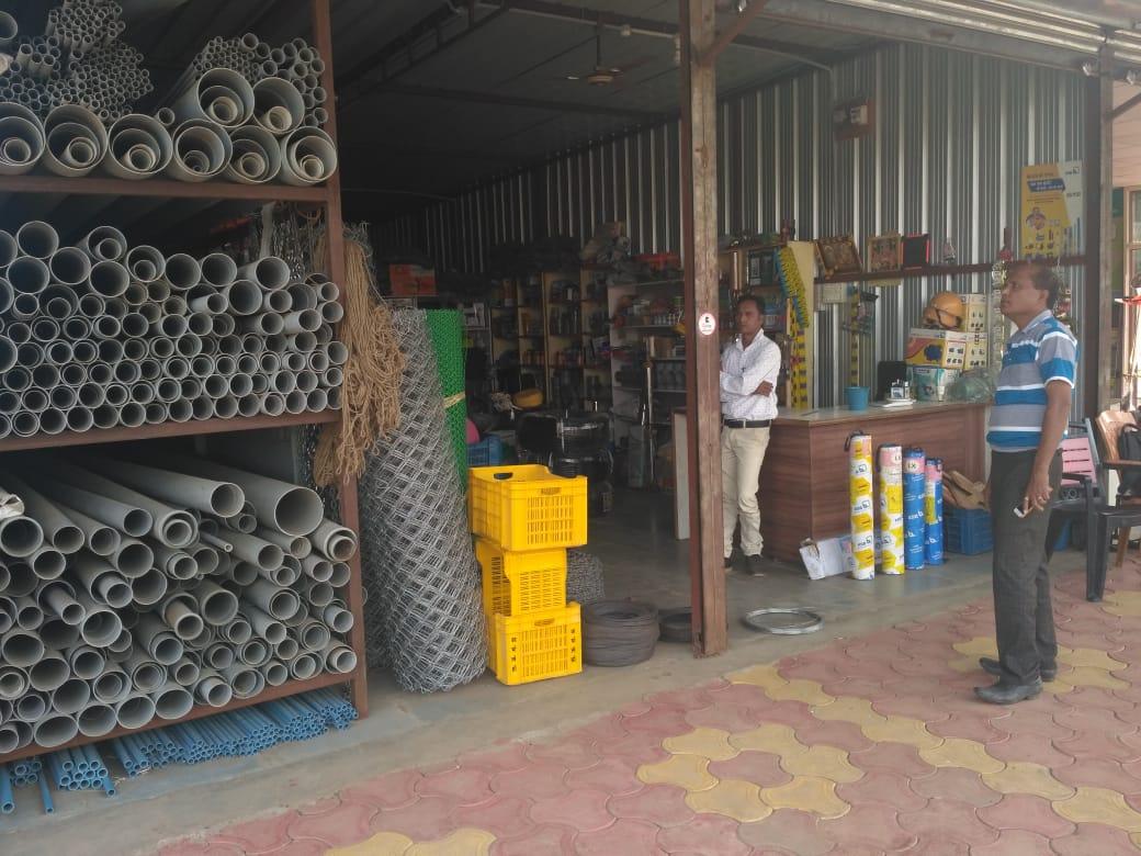 Kisan Hardware And Agro Machinery_image3