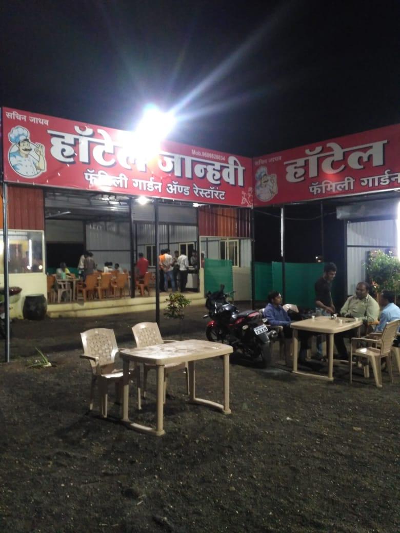 Hotel Janhavi_image1