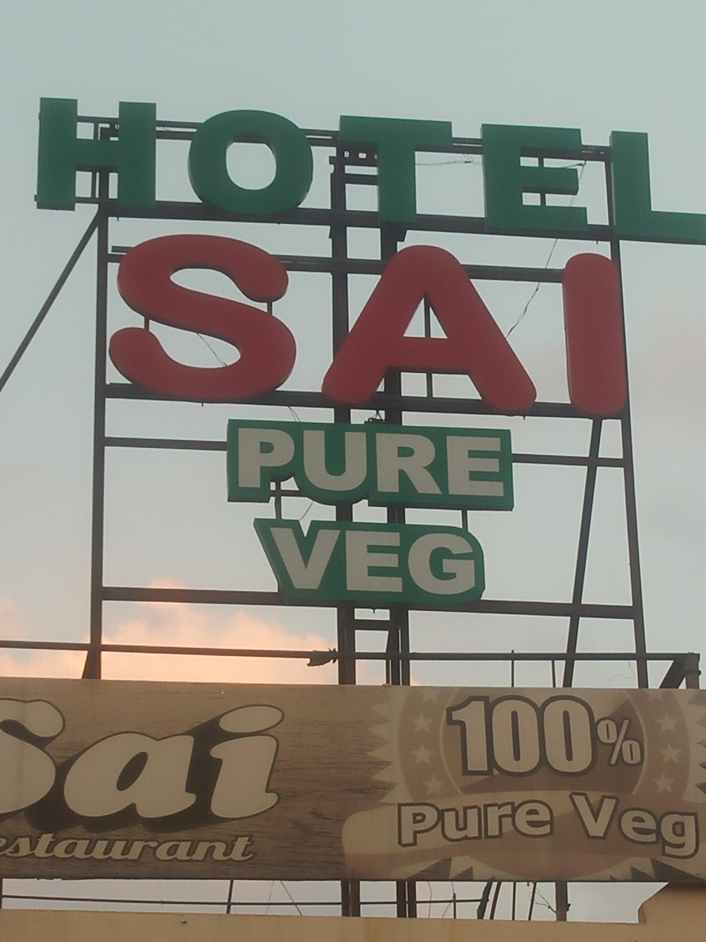 Hotel Sai Pure Veg (A Family Garden Restaurant)