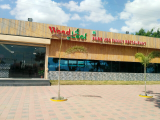 Wood Leaf Pure Veg Family Restaurant_image0