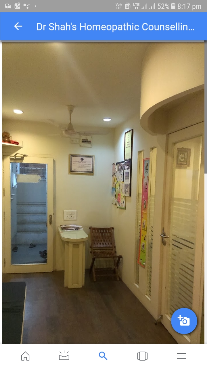 Dr Shah Homeopathic Super Speciality Clinic