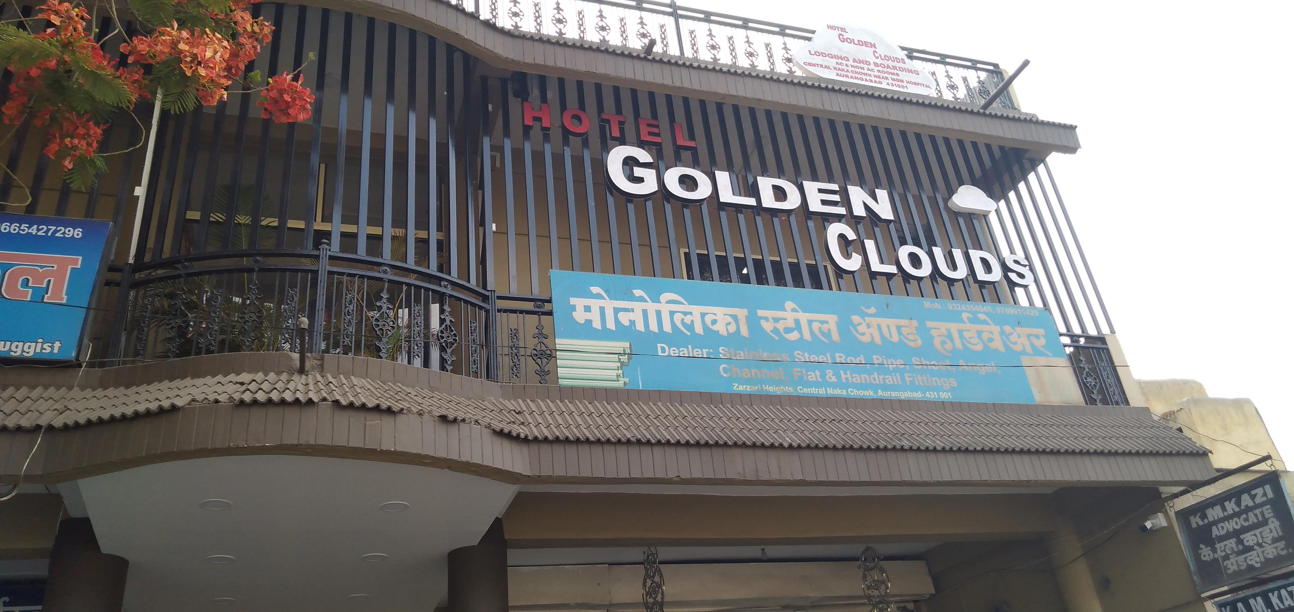 Hotel Golden Clouds