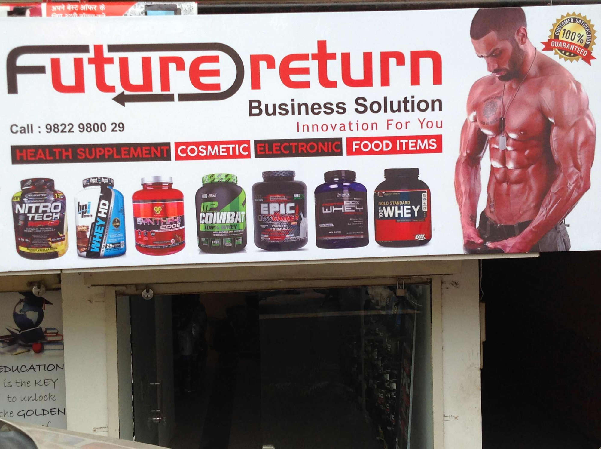 Future Return Nutration Store