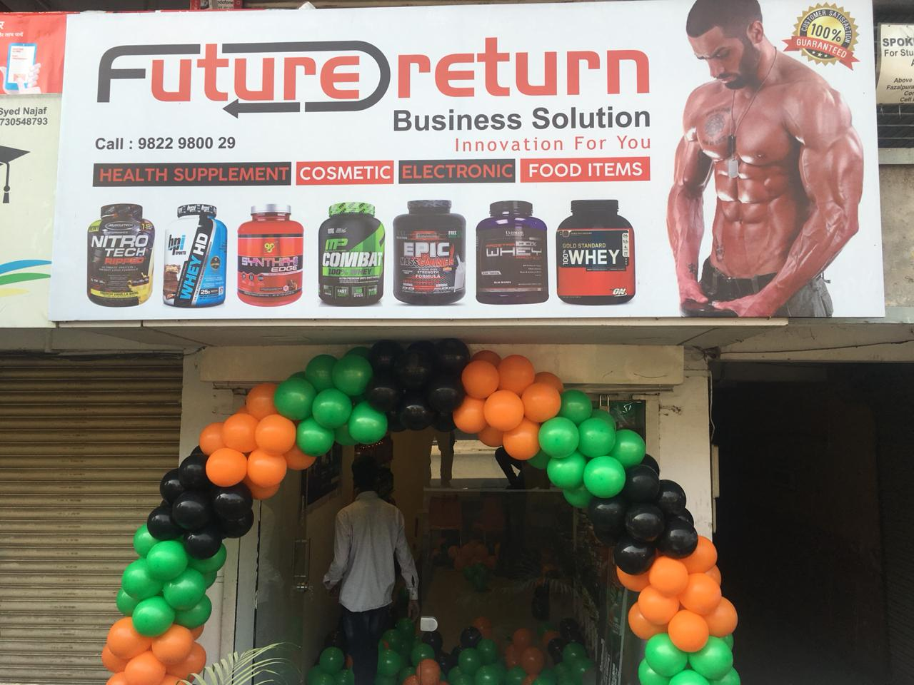 Future Return Nutrition Store