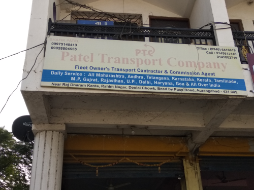 Patel Transport Company_image2