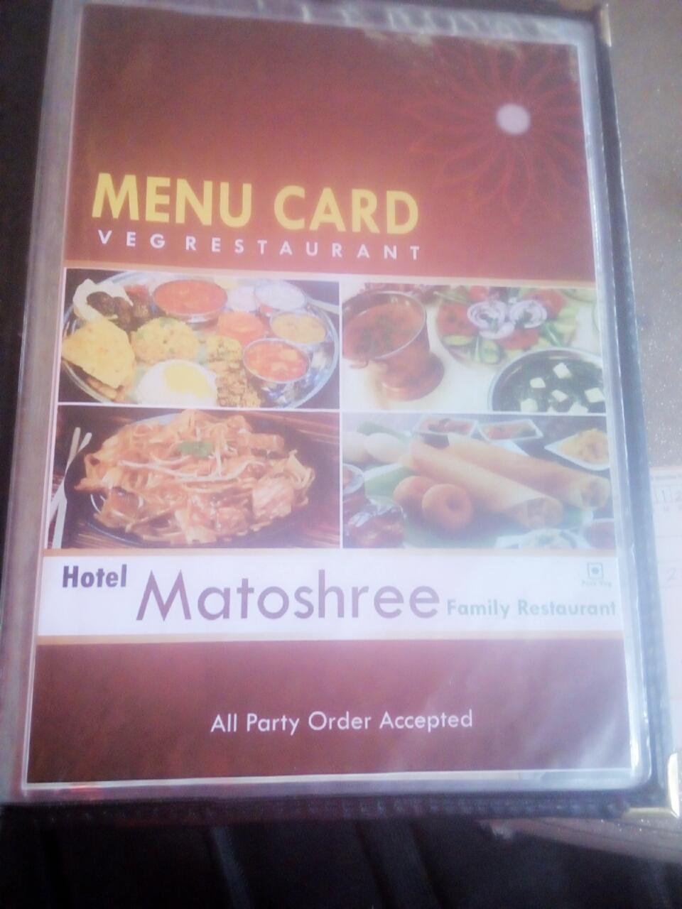 Hotel Matoshree