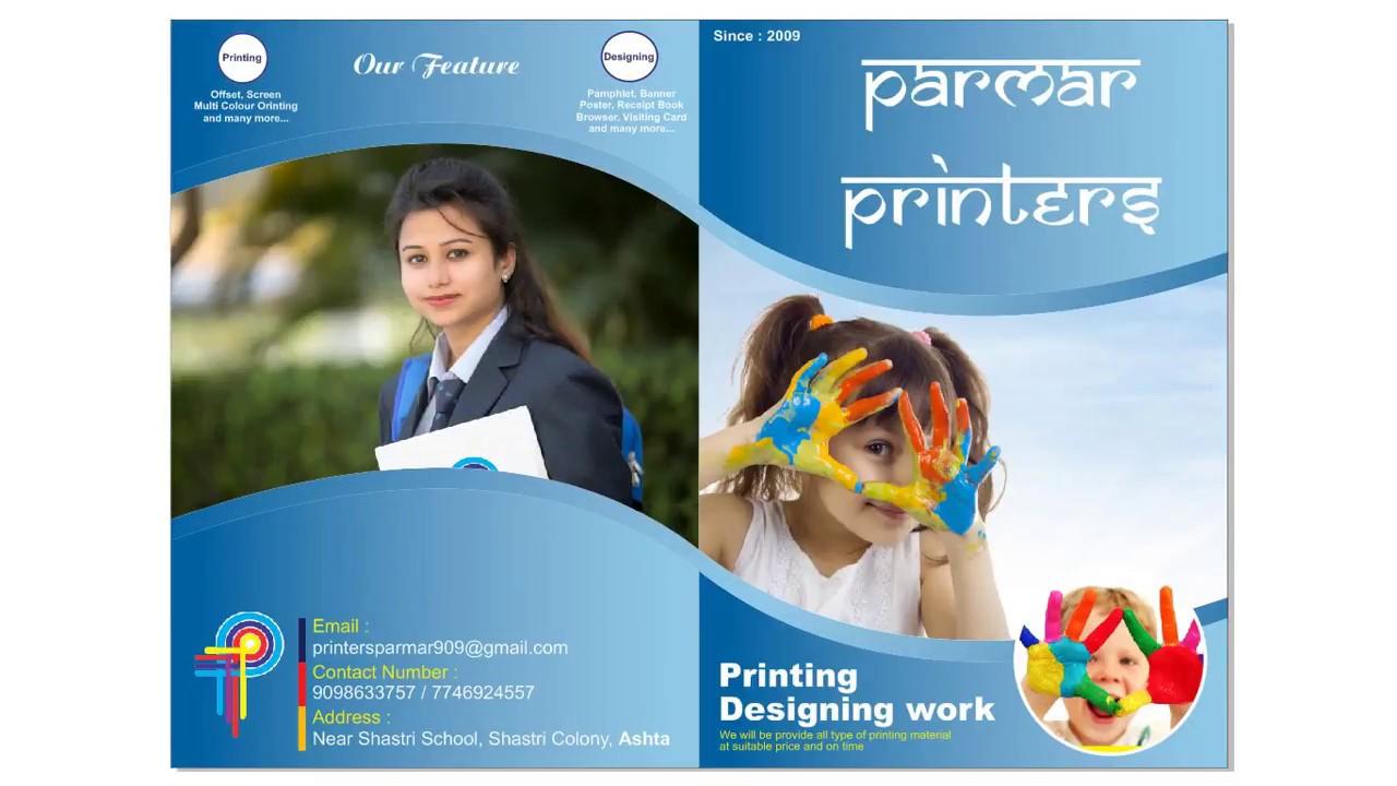 Shree Sai Printers
