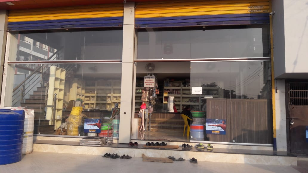 Shri Jaidatt Traders