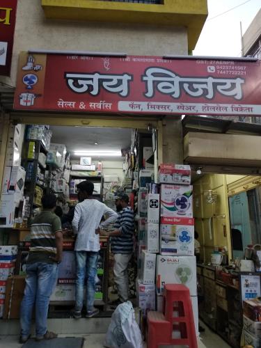 Jai Vijay Sales And Services_image0