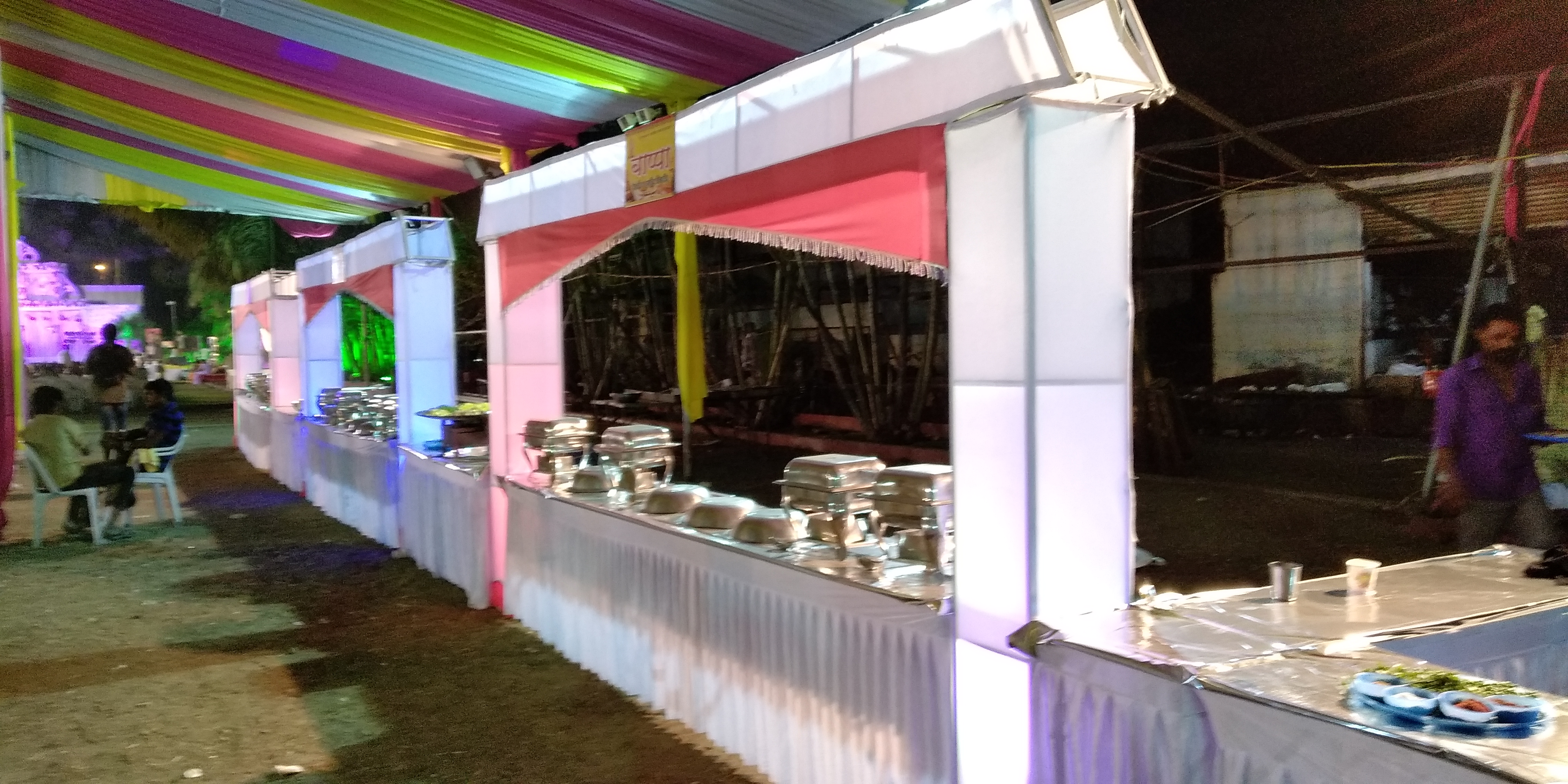 Bappa Caterers And Event Management