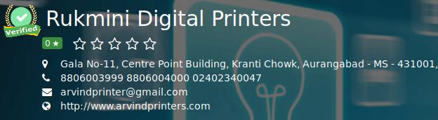 Rukmini Digital Printers_image0