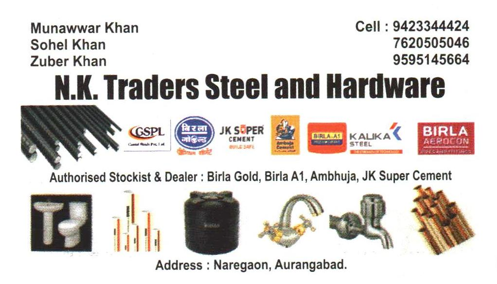 N K Traders Steel And Hardware_image2