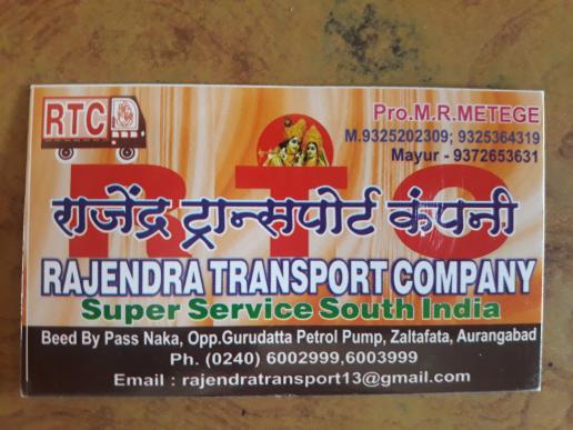 Rajendra Transport Company_image0