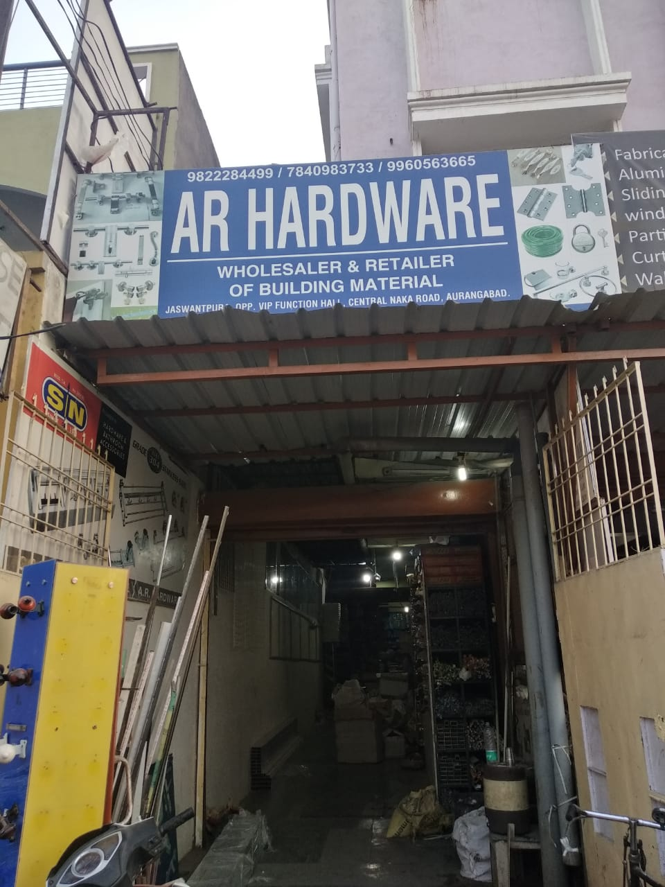 A.R. HARDWARE