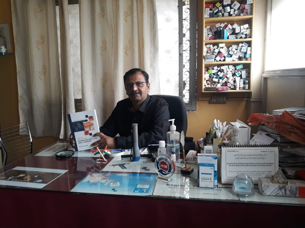 Dr Tariq Skin And VD Clinic