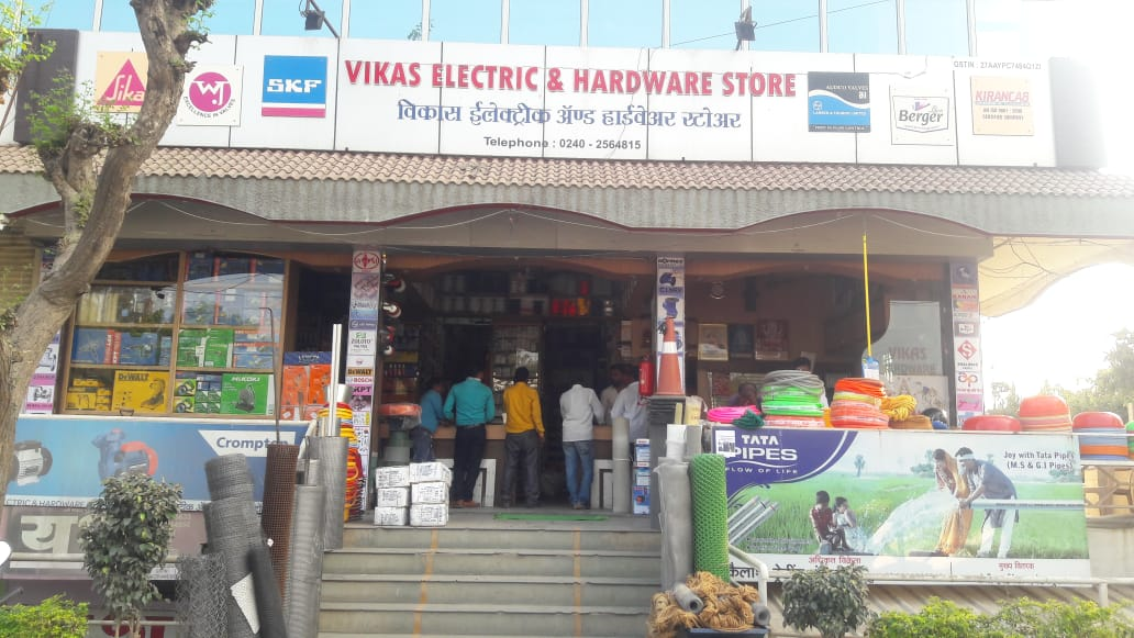 Vikas Electric & Hardware store