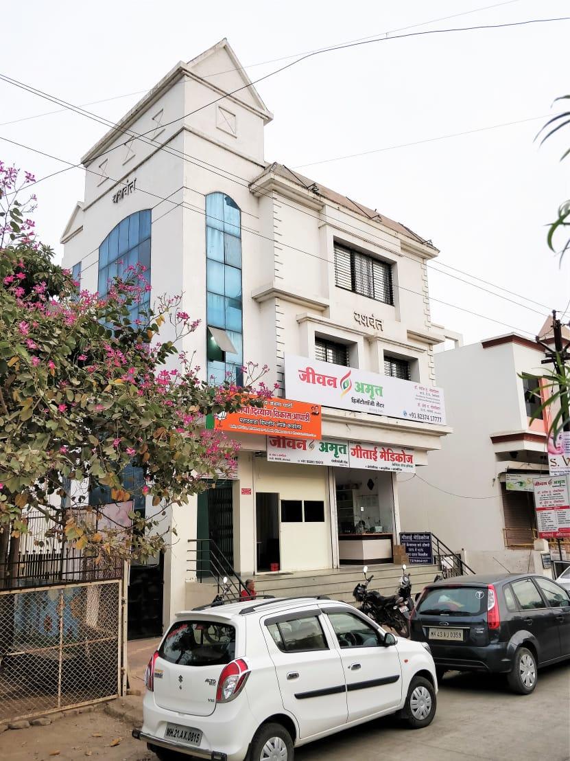Jeevan Amrut Haematology Centre_image1