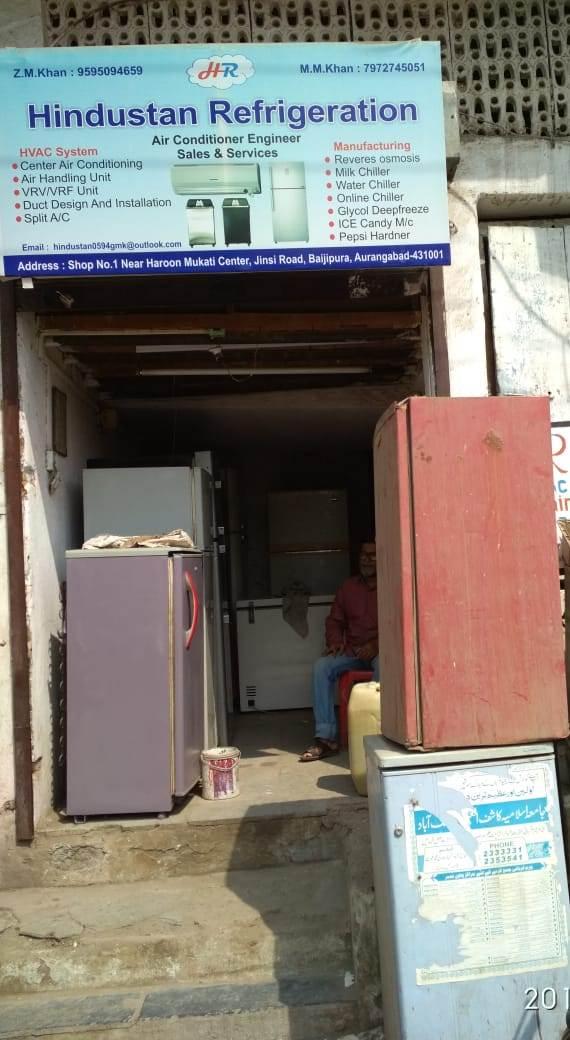 Hindustan Refrigeration_image1