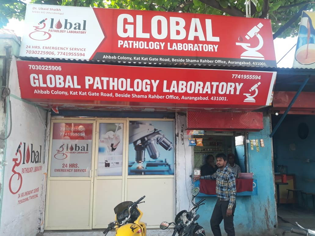 GLOBAL PATHOLOGY LABORATORY