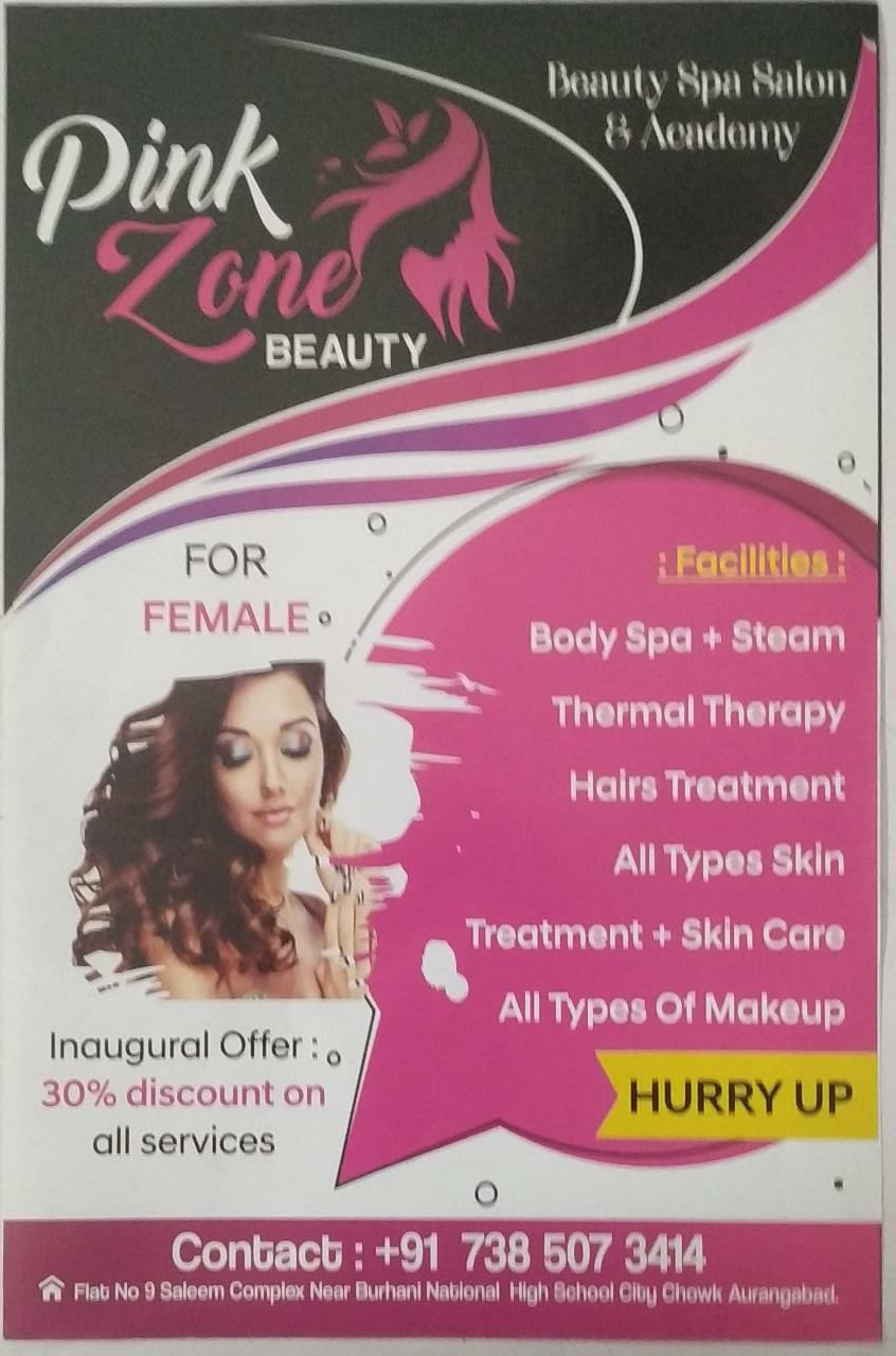Pink Zone Beauty_image0