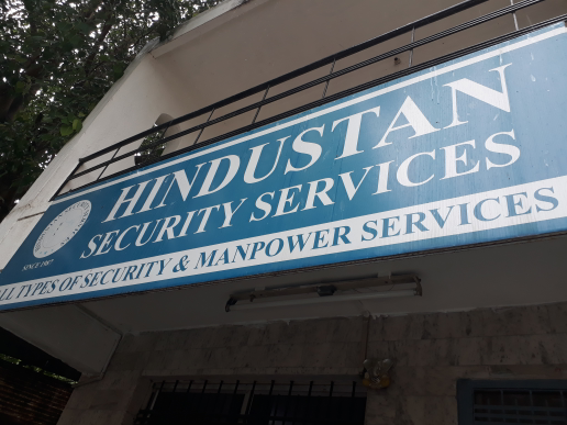 HINDUSTAN SECURITY SERVICES_image1