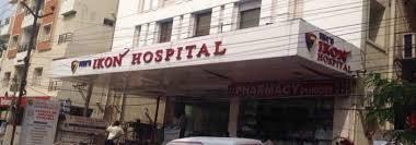 IKON MULTI SPECIALITIY HOSPITAL_image0